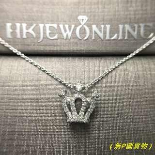 14K 白金 鑽石 皇冠 吊咀(連鏈)