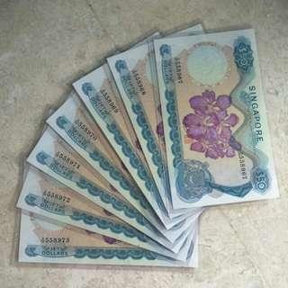 7 PCS SINGAPORE $50 ORCHID HSS W/SEAL A/38 558967-73 RUN UNC