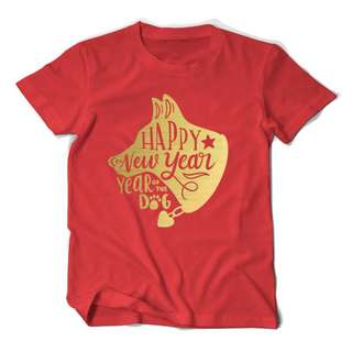 Happy new year of the dog Tee