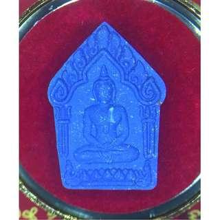 Blue Khunpaen Prai Mae Pumpuang Wat Thab Kradarn, First Batch 2558BE