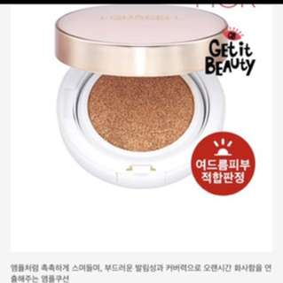 [Refill] Lohacell Flawless Ample Cushion Moisture Cover