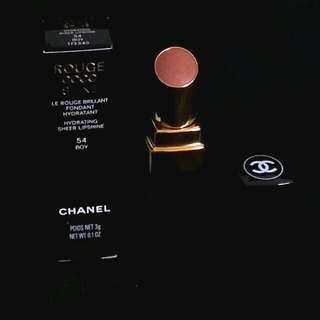 Bnib Chanel Coco Shine Lipstick