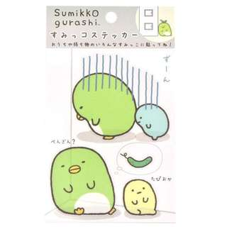 (Mix & Match)*San-X Japan - Sumikko Gurashi Stickers Decals - Penguin