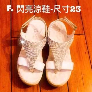 🚚 閃亮鑽飾涼鞋✨
