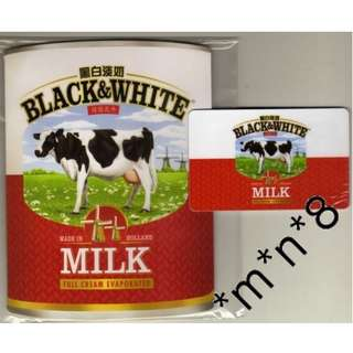 MTR 黑白淡奶 限量版八達通 (全新未用,$0儲值額)