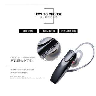 M169 Bluetooth Stereo Headset (Wireless)