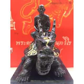 Lp Liew Wealth Dragon Turtle Bucha - Wat Rai Tang Thong