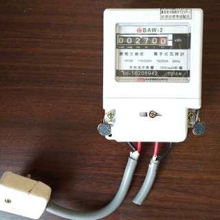 🚚 超低價出清租屋必備極新電表
