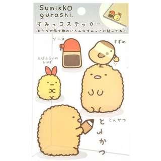 (Mix & Match)*San-X Japan - Sumikko Gurashi Stickers Decals - Tonkatsu