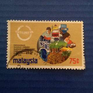 Malaysia 1974 7th Annual Meeting of Asian Devt Bank's Board of Governors, KL 75c Used SG116 (0235)