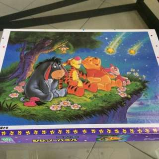 NEW Pooh 1000 pcs Puzzle Japan Toy Board Game