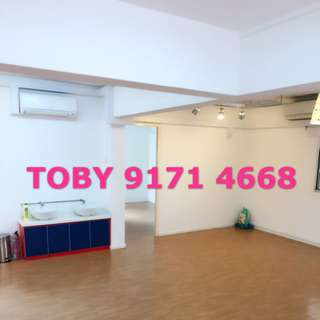 150 Bishan above shophouse! Suits Tuition/ childcare / day care! Any other call me!