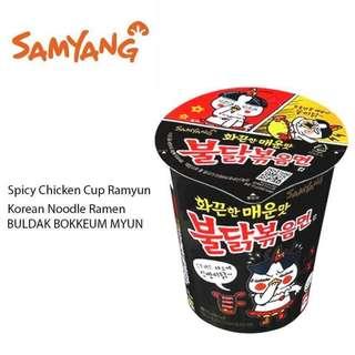 Samyang Cup noodles (Black)