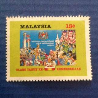 Malaysia 1982 25th Anniversary of Independence 15c SG243 (0236)
