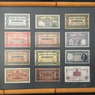 Rare Straits Settlements currency notes