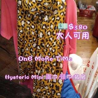 Hysteric Mini 圍巾/頸巾/披肩