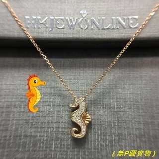 18K 玫瑰金 鑽石 海馬 吊咀(連鏈)