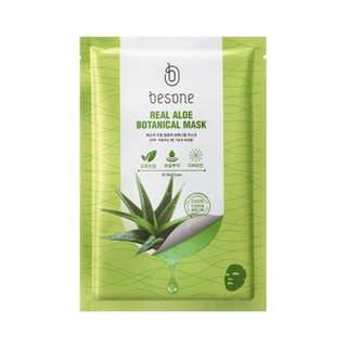 Besone Real Aloe Botanical Mask Moisturizing / Hydrating / Reduce Pores (25g x 5 pieces)