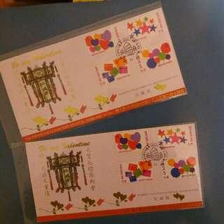 情人節与上元節同日纪念封。每封計。