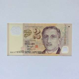 5BE078900 Singapore Portrait Series $2 note.