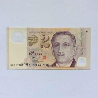 5BE078898 Singapore Portrait Series $2 note.