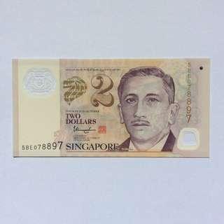 5BE078897 Singapore Portrait Series $2 note.
