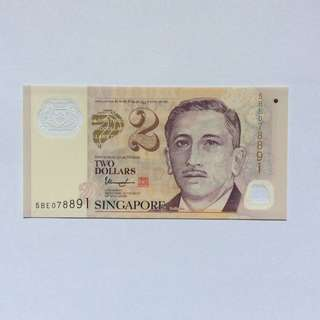 5BE078891 Singapore Portrait Series $2 note.