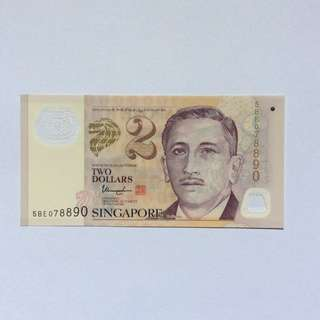 5BE078890 Singapore Portrait Series $2 note.