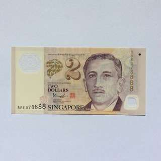 5BE078888 Singapore Portrait Series $2 note.