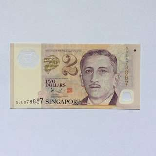 5BE078887 Singapore Portrait Series $2 note.