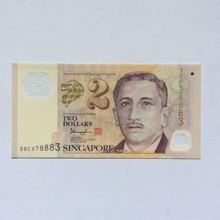 5BE078883 Singapore Portrait Series $2 note.