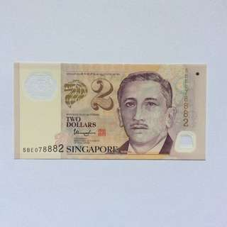 5BE078882 Singapore Portrait Series $2 note.