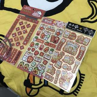 Kanahei 招財貓新年裝飾貼紙