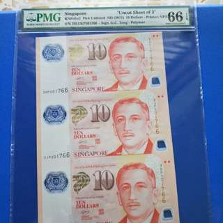 Singapore banknotes Uncut Sheet of 3 PMG 66EPQ