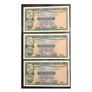 1983年香港上海匯豐銀行$10紙幣