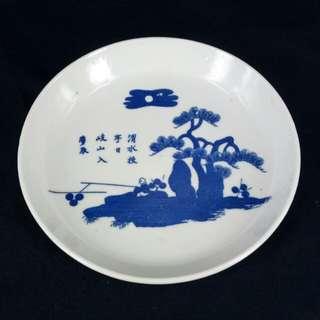 民國 永茂源記 - 青花茶盤  $600