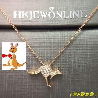 18K 玫瑰金 鑽石 袋鼠 吊咀(連鏈)