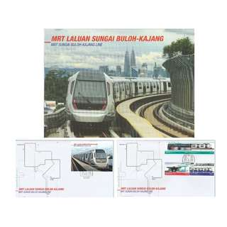 Malaysia 2017 Mass Rapid Transit Package - Folder + 2 FDCs