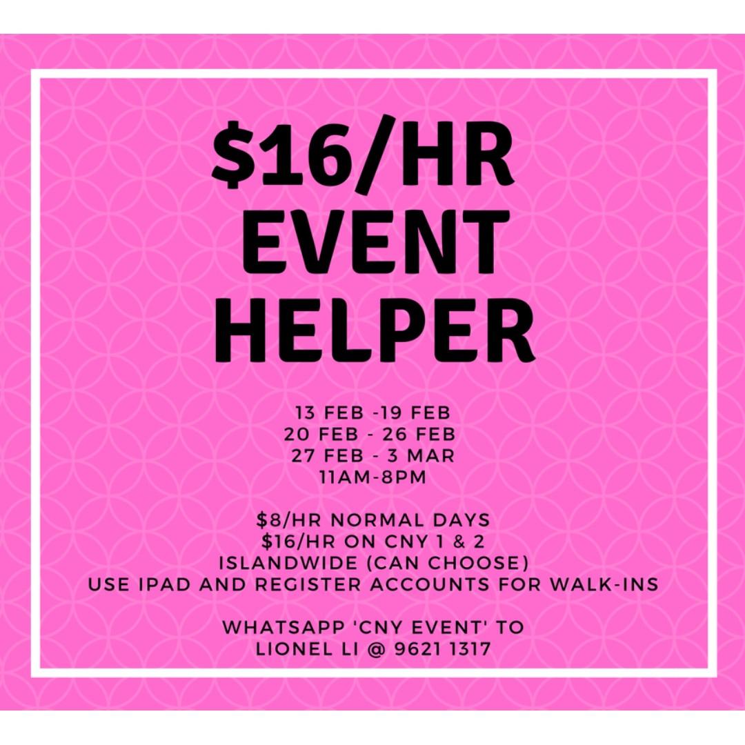 $16/hr Event job!