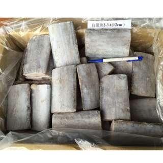 白帶魚切片(2-3A/斤12cm)10kg/箱  一箱約45片以下