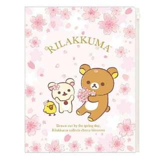 鬆弛熊A4 File 及文件袋 (櫻花系列)