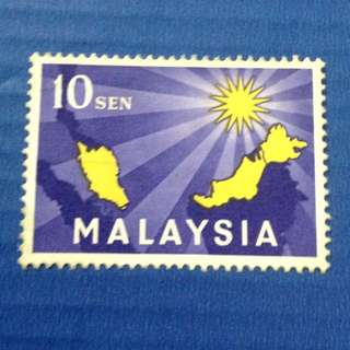 Malaysia 1963 Inauguration of Federation 10c Mint SG1 (0239)