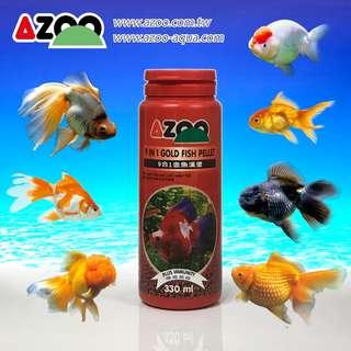 AZOO 9 IN 1 GOLDFISH PELLET