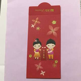 DBS treasures 2018 red packets