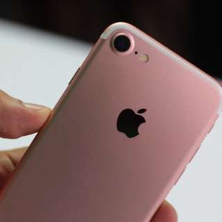 IPhone 7 256GB Rose Credit Tanpa CC