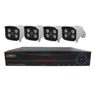 4 Channel AHD 2mp Camera Kit