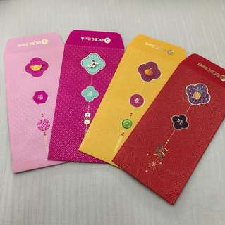 OCBC red packets 2018