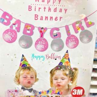 Baby Girl Banner with It's a Girl Balloons