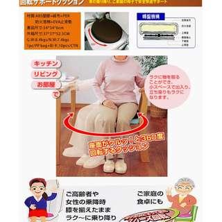 【日本購回,行動不便者的好幫手!】旋轉座墊
