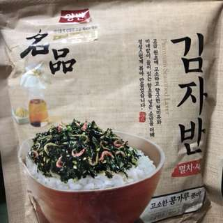 Korean seaweed rice topping